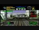 電車でGO!64 JR神戸線207系 0点運転士