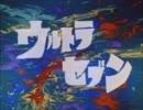 【パチスロ】 ウルトラセブン 第03話「く〇台のひみつ」