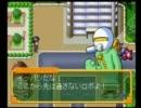 ◆メダロットR 実況プレイ◆part30