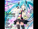 【初音ミク】 livetune (kz) - Tell Your World - Full size Ver.【ラジオ音源改】