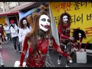【韓国】  売春させろデモ