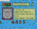 ダイナブラザーズ2 ストーリーモード 43FINALS