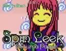 Spin Leek【プレイ動画】