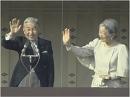 【謹賀新年】平成24年 皇居新年一般参賀[桜H24/1/4]