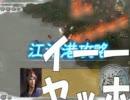 【三国志11】 第二次こま大三国志 17話