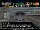 電車でGO!プロ仕様 全ダイヤ悪天候でクリアを目指すPart6【ゆっくり実況】