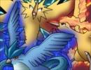 ポケモンBWで伝説の三鳥が強すぎるやばい