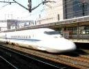 東海道新幹線-静岡駅通過