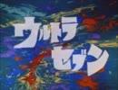 【パチスロ】 ウルトラセブン 第07話「天井囚人1000+α」