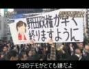 【みんすのうた】総理ロンダリング【重音テト】