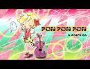 「PONPONPON」アコギで弾いてみた【再Mix】