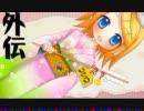 VOCALOIDオリジナル曲ランキング外伝ⅬⅧ(#58)