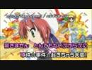 【ニコカラ】 ナゾ!ナゾ?Happiness!! short 【1080pフルHD】