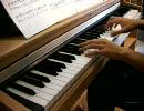 【クロノトリガー】 樹海の神秘(Secret of the Forest) 【ピアノ演奏】