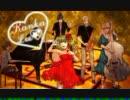 【ニコカラ】 星間飛行-Jazz piano.ver-