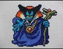 ドラゴンクエストを縫ってみた