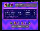 【Wii】ダイナブラザーズ2スペシャル プテラ縛りプレイ HARD 5 -番外編-