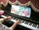 ◎カービィメドレー・人気ゲームテーマ曲メドレー+α◎【弾いてみた】