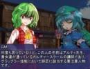 【東方卓遊戯】3ボス達のTRPGな日々3-1(前編)【SW2.0】