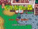 【ニコニコ動画】【渋谷のキング】 どうぶつの森 初見プレイ 【ゲーム実況】を解析してみた