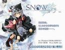 SNOW -Plus Edition- OP (中画質版)