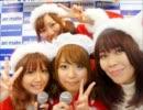 たまゆらじお〜hitotose〜 第7回(2012.01.12)