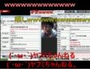 12/1/12 ティロ・フィナーレ加川VS顔出し喧嘩凸者