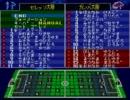 Jリーグエキサイトステージ 高速初期設定