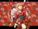 【歌ってみた】籠ノ鳥【姫宮】