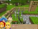 【Minecraft】大ちゃんの大冒険28(字幕)