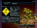 アーマード・コア3サイレントライン TAS Part2