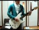つよきすOP ギターパート