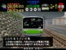電車でGO!プロ仕様 全ダイヤ悪天候でクリアを目指すPart8【ゆっくり実況】