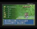 ファイアーエムブレム 烈火の剣 OP+デモ