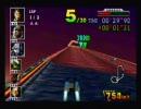 F-ZERO X 最高速設定でマスタークラスガチプレイ part3(1/2) KING CUP