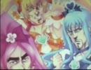 魔装機神II REVELATION OF EVIL GOD 【嗚呼,世紀末!】