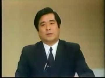 昭和最後の日の午後7時のニュース - ニコニコ動画