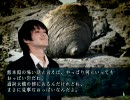 四八(仮) 熊本県シナリオ「熊本怪奇名所巡り」