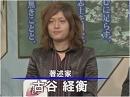 【古谷経衡】新潮流「ネットデモ」と大手メディア[桜H24/1/19]