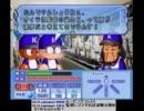 2011/09/12 うんこちゃんのパワプロサクセス 神楽坂グループ編 Part01
