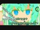 【ニコカラ】 ロングディスタンス (On Vocal)