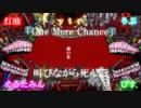 【合唱】バビロン【4人+RAP.ver】