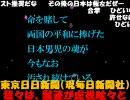ニコニコ動画 激ヤバ・最新のオンラインゲーム