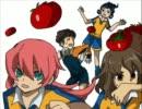 【手描きイナゴ】剣城のトマト
