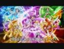 【いち早く】スマイルプリキュア!主題歌歌ってみたよ!(ゆうすけ) thumbnail