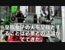 頑張れ日本!>なべつねは日本を滅ぼすアカ共産主義者である!!