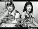 Coatpenters  -Top Of The World-