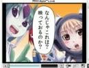 【特撮】『北川怪獣アパート』第50話【漫画】 ‐ ニコニコ動画(原宿)