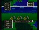ドラクエ5 SFC版 ドラクエ4モンスター