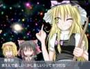 VSマルクッキー☆(修正版)